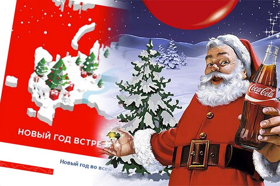 Coca-Cola признала Крым российским