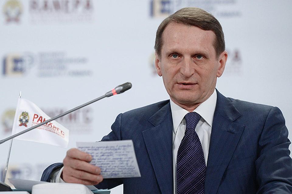 Нынешняя экономическая ситуация далека от той, что была в 98-м, - заявил спикер Госдумы Сергей Нарышкин