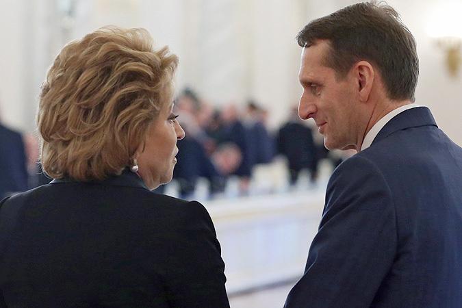 Председатель Совета Федерации РФ Валентина Матвиенко и председатель Государственной Думы РФ Сергей Нарышкин
