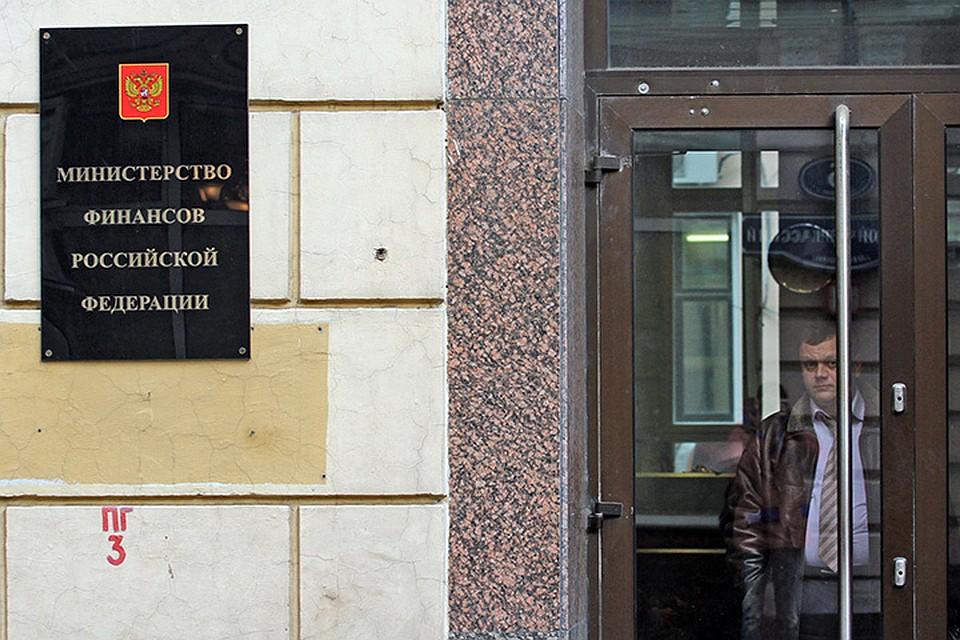 Министерство финансов РФ прогнозирует затяжной период стагнации в российской экономике в случае отсутствия реформ