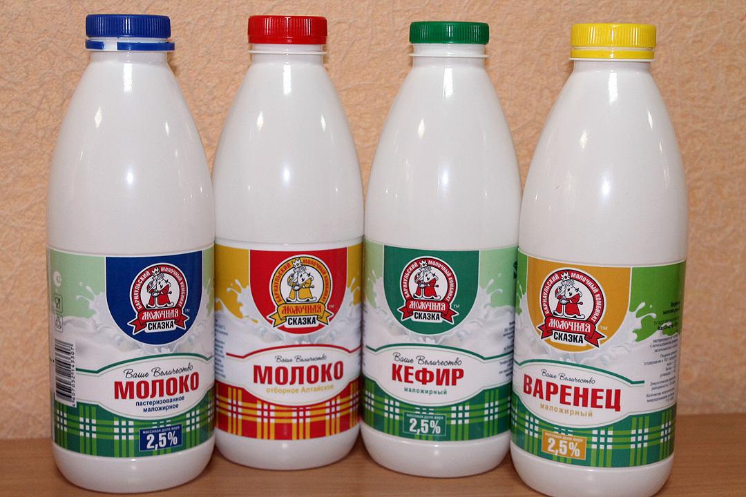 ревякино молоко фото