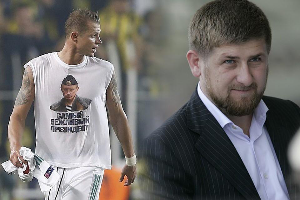 """""""Дмитрий, не опускай голову! Ты заслужил право ходить с высоко поднятой головой"""", - добавил Кадыров. ФОТО: REUTERS, Анатолий ЖДАНОВ"""