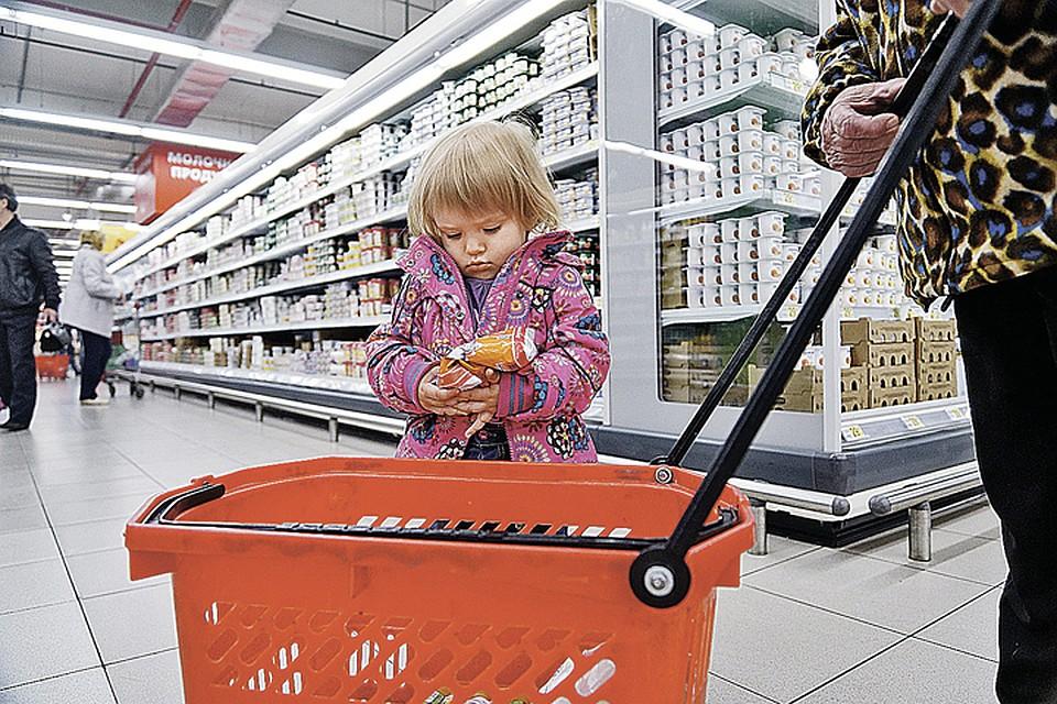 Даже привычные продукты могут проделать брешь в семейном бюджете.