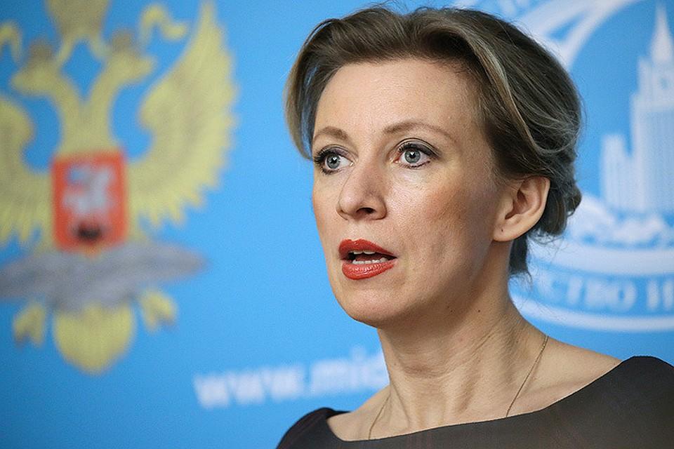 Официальный представитель МИД России Мария Захарова. Фото: Артем Геодакян/ТАСС