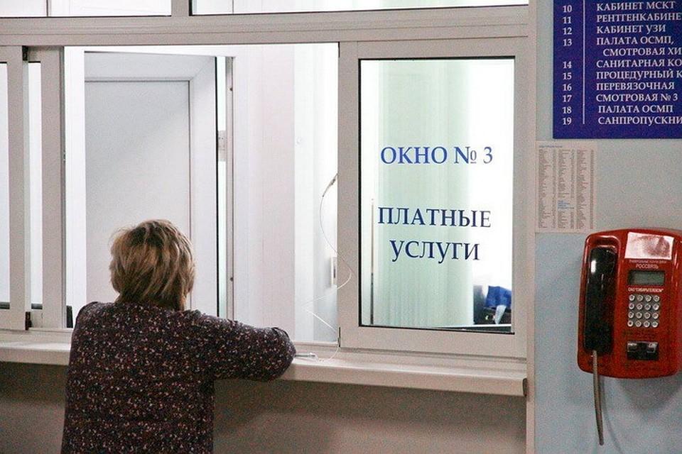 Занеделю отукусов клещей пострадали 40 рязанцев