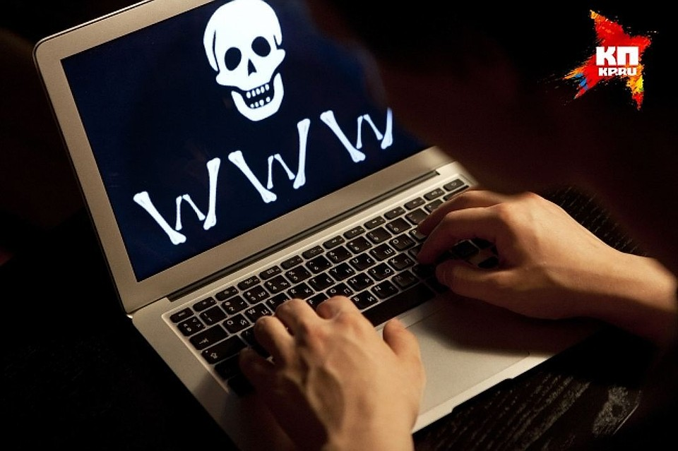 Белгородцы нередко становятся жертвами Интернет-мошенников