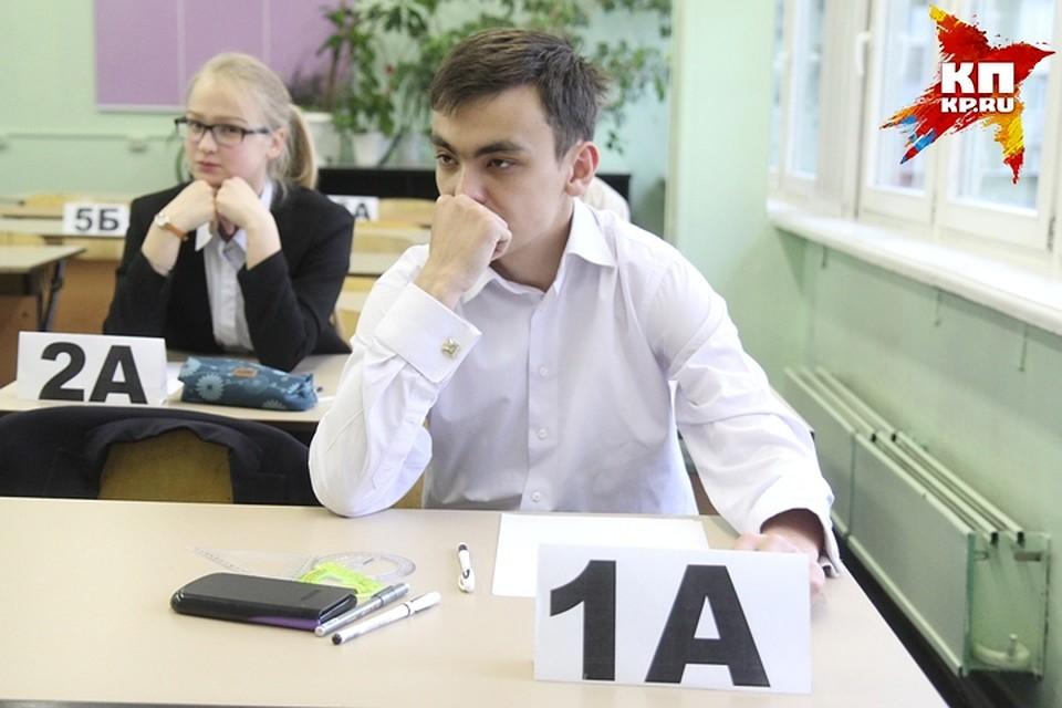Неменее  10 тыс.  девятиклассников Пензенской области сдают математику