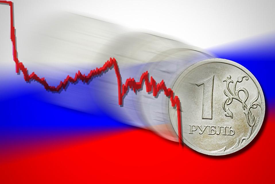 Российские промышленники хотят укрепления рубля