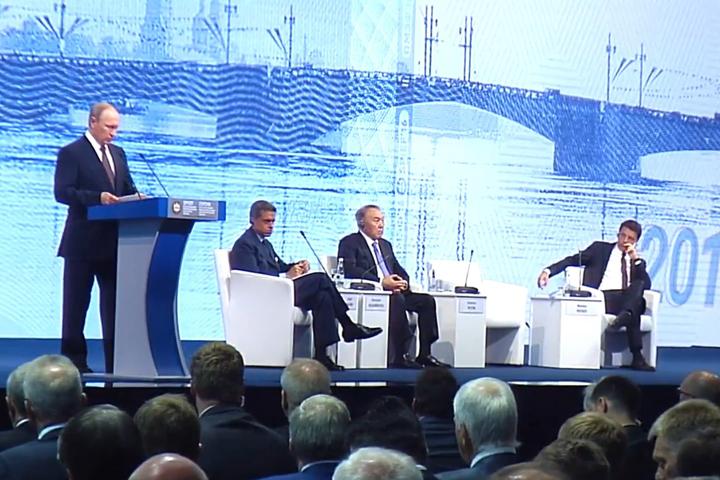 Владимир Путин выступил сегодня на экономическом форуме в Петербурге.