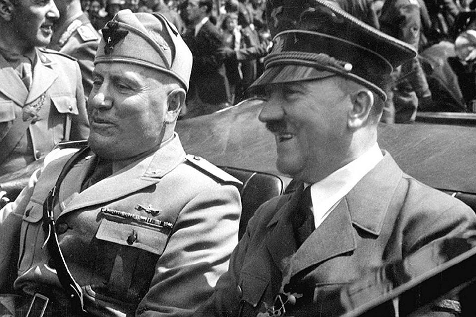 Они сражались за Гитлера