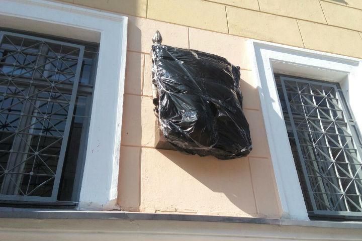 Доска по-прежнему висит на фасаде Академии
