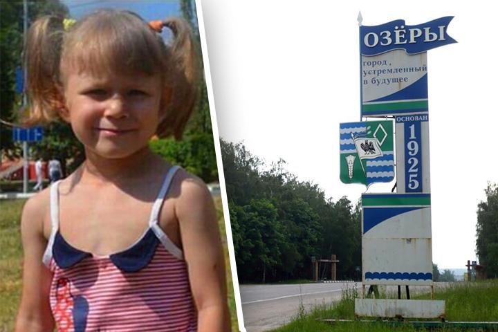 ВПодмосковье ищут ушедшую издома шестилетнюю девочку