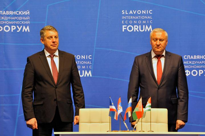 Соглашения на30 млрд руб. подписали наэкономическом консилиуме вБрянске