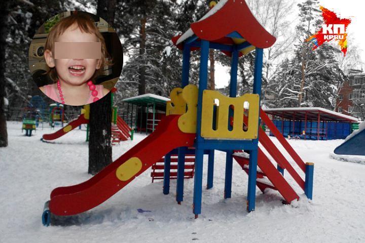 ВНовосибирске снесут горку, где задохнулась 4-летняя девочка
