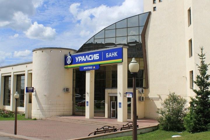 Банк «ДельтаКредит» снизил ставки поипотеке