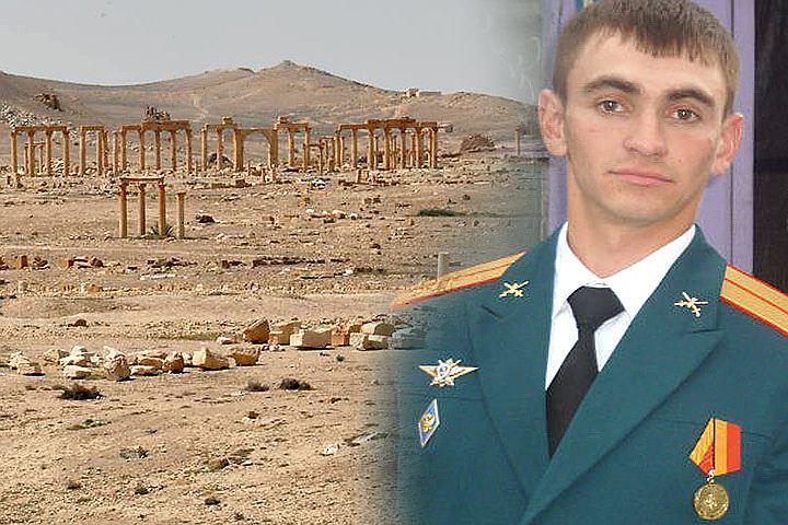 Одну изулиц Грозного назовут вчесть погибшего вСирии офицера