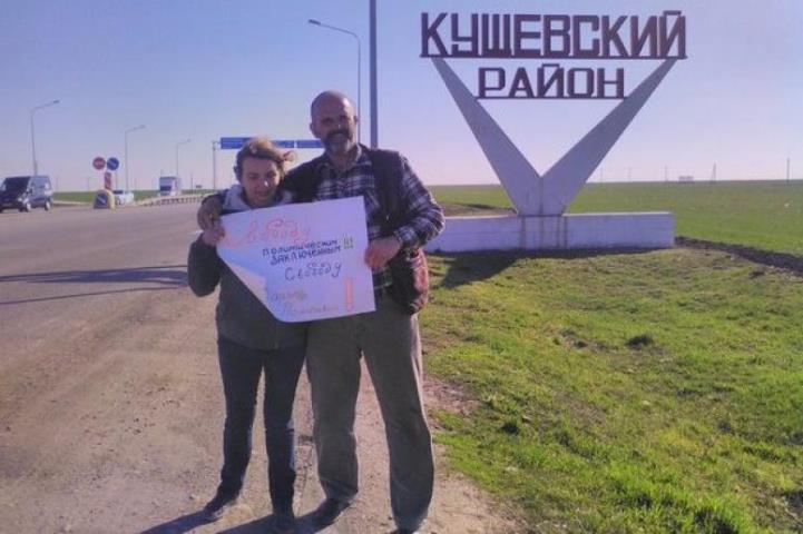 ВКраснодаре суд отменил штраф активистке зафото сплакатом