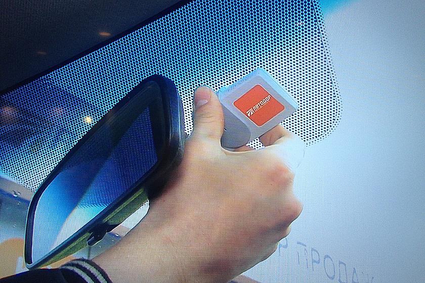 Единый транспондер наМ4 иМ11 заработает ссамого начала предстоящего года