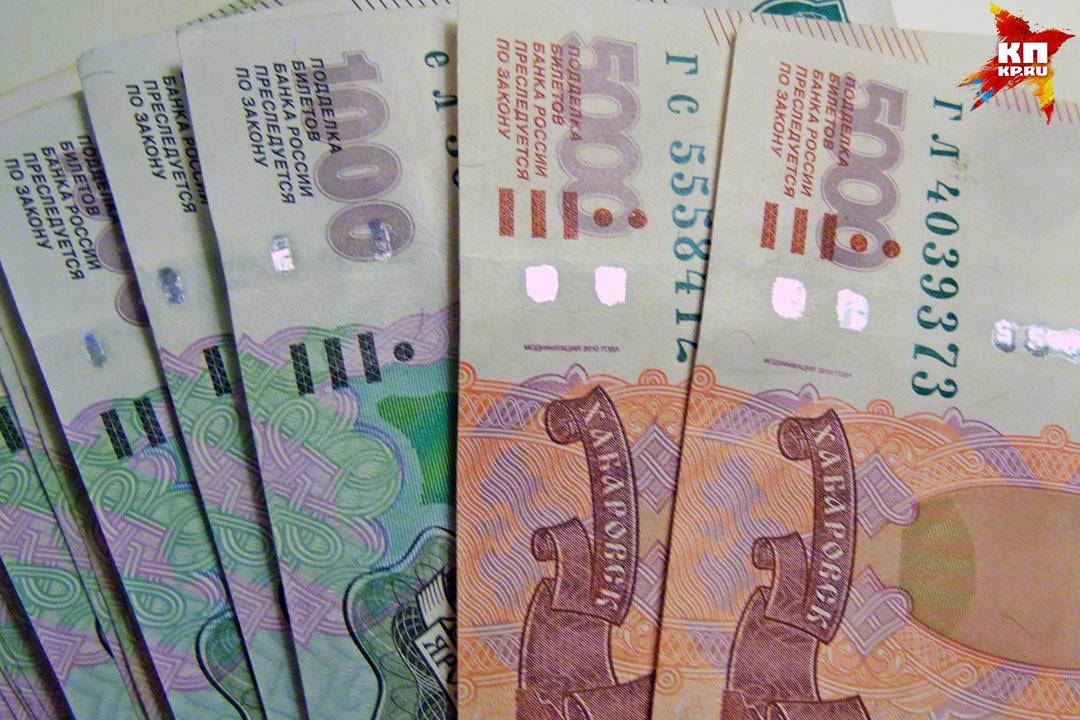 Облдума одобрила отчет обисполнении бюджета заполугодие