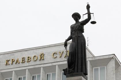 ВАчинске будут судить опасного рецидивиста