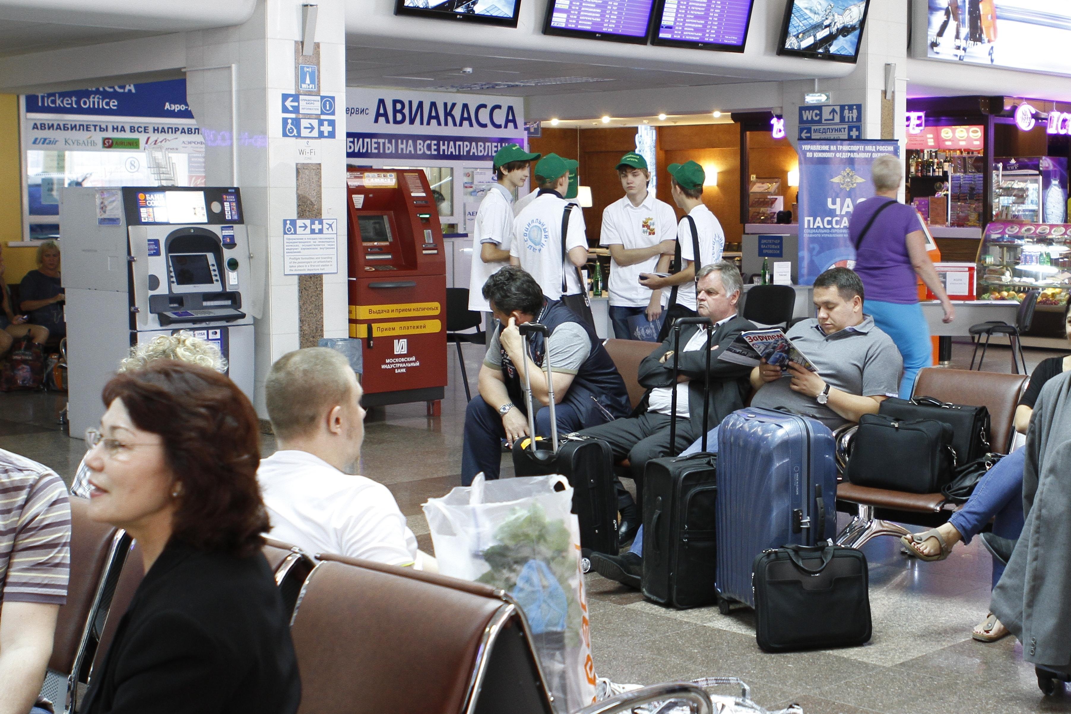 Из-за ночного тумана вкраснодарском аэропорту задержано несколько рейсов