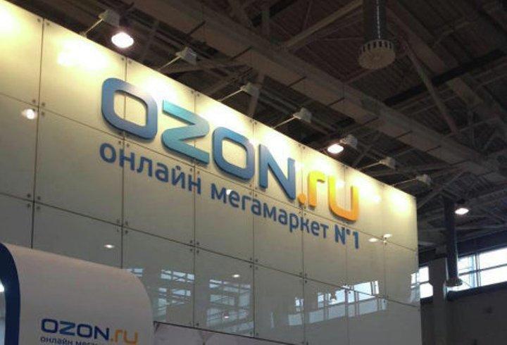 Логоцентр вКраснодаре обойдется ритейлеру Ozon.ru в100 млн руб.