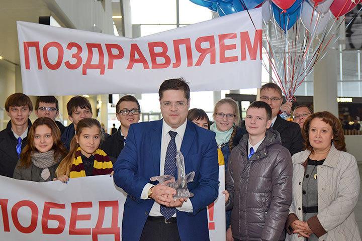 ВСамаре проходит федеральный этап конкурса «Учитель года России» 2016 года