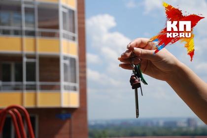 ВТюмени растет интерес кбольшим квартирам встарых домах