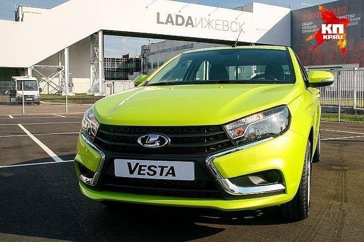 Волжский автомобильный завод выпустил 50-тысячную Лада Vesta