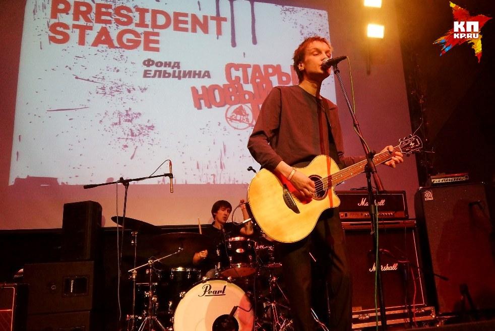Старый новый рок пройдет в«Ельцин Центре» Екатеринбурга