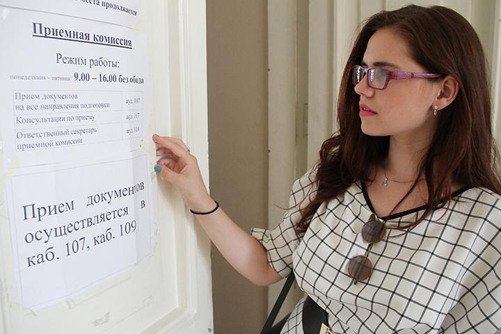 Университеты опубликовали правила приема на будущий год