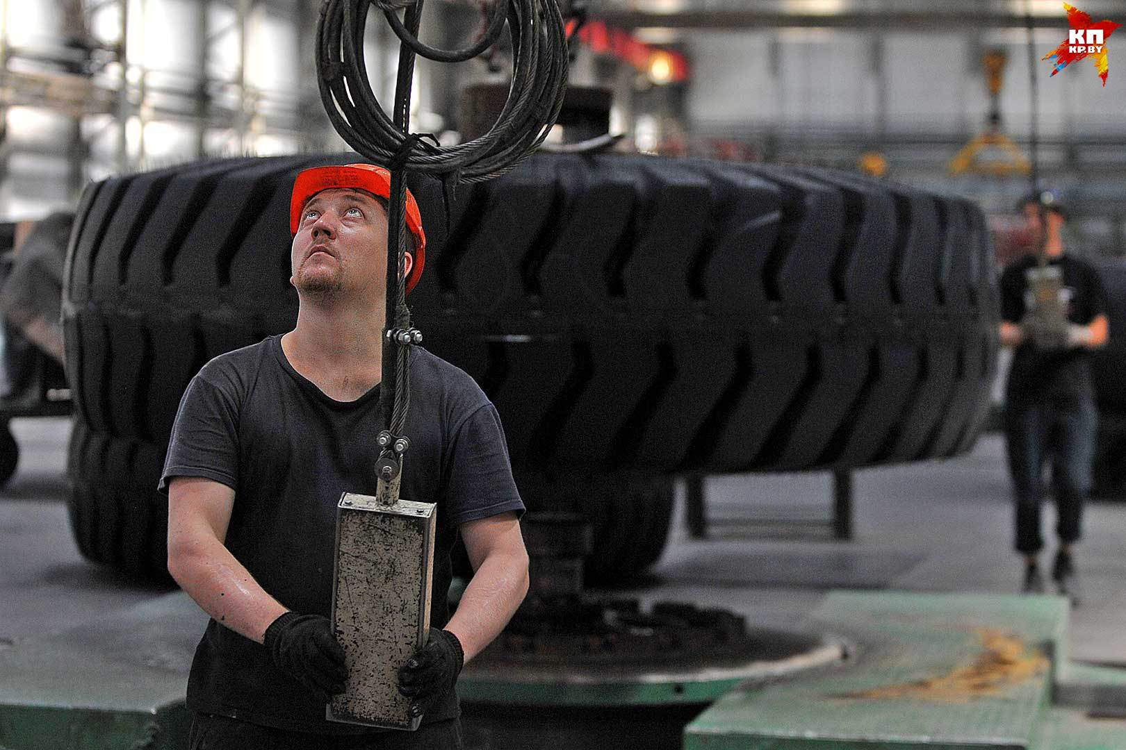 Минфин опубликовал отчеты о деятельности предприятий за II квартал.