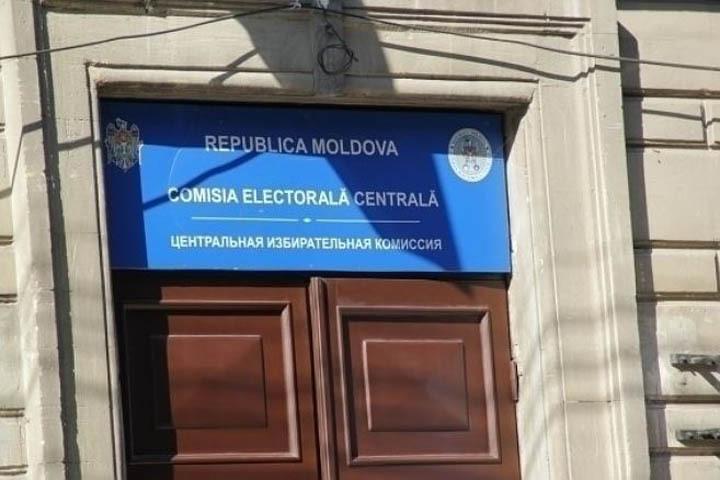 Заседание Центризбиркома проходит в крайнем напряжении