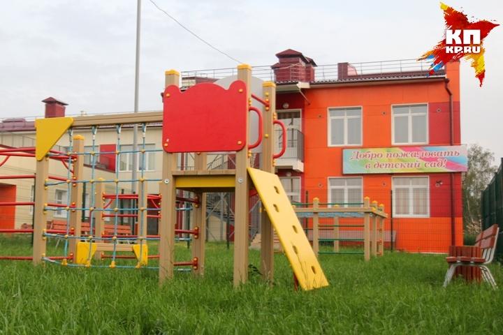 Воспитанники детсадов Ново-Ленино немогли заразиться инфекцией через воду— Мэрия Иркутска