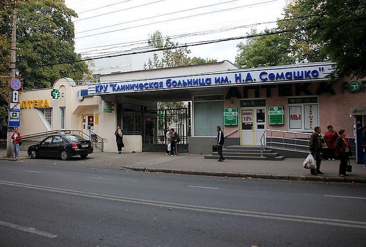 ВКрыму уволен главный врач клиники, где руководству начисляли самые большие заработной платы