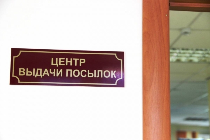 Вместо iPhone6 за7 тыс. руб. жительница Новозыбкова получила стакан