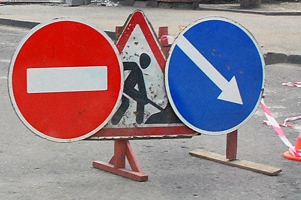 Половина центральных улиц будет заблокирована