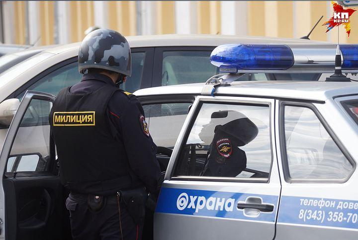 Кабинет Сбербанка наАнглийском проверяли из-за подозрительного пакета