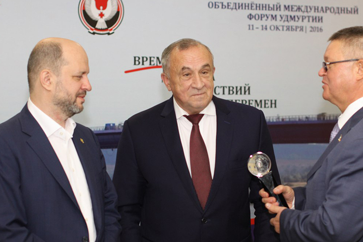 ВИжевске открылся Международный форум «Бизнес-мост Удмуртии-2016»