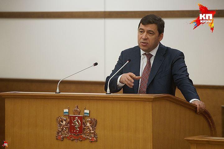 Уставная комиссия Свердловской области одобрила предложения ореформе руководства