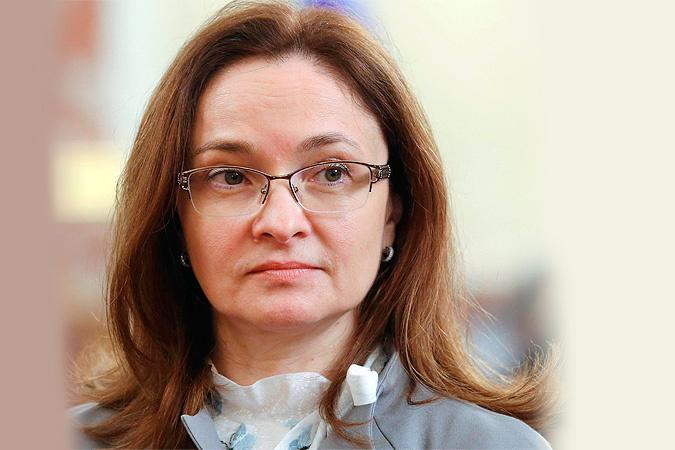 По мнению председателя ЦБ, наша страна не столкнется с новой волной девальвации рубля