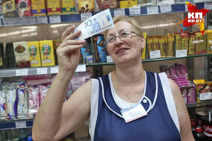 ВМинске гомельчанин рассчитался запокупку фальшивыми деньгами