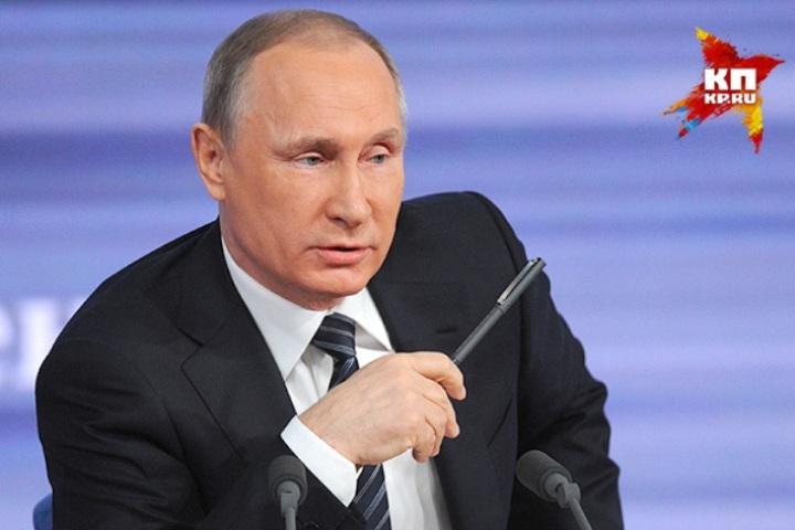 Президент России Владимир Путин решил не ехать в Париж, потому что французская сторона дала понять: сейчас не время для визита