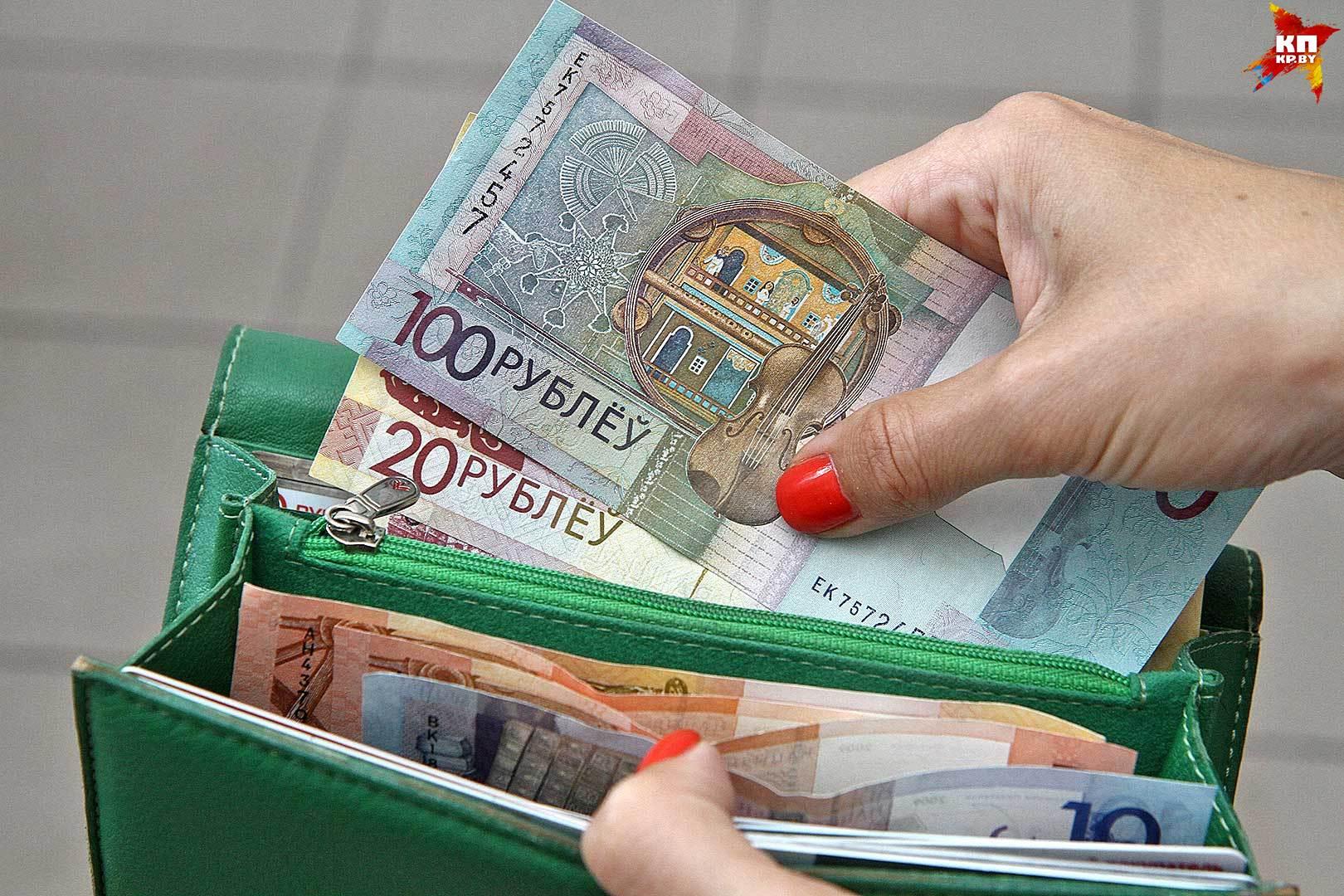 По мнению российских банкиров Беларусь - это страна с потенциалом заработка.