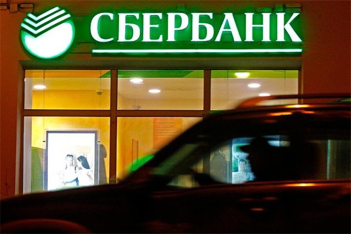Сотрудники Сбербанка обнаружили новый способ кражи денег из банкоматов