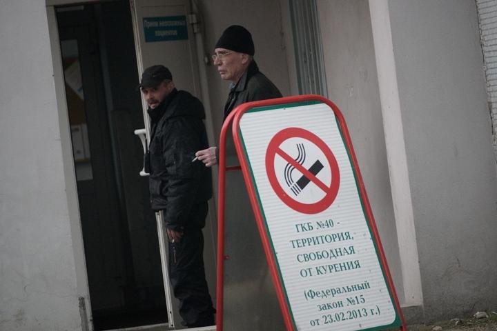 НаОрловщине нарушители антитабачного закона оплатили млн руб. штрафов