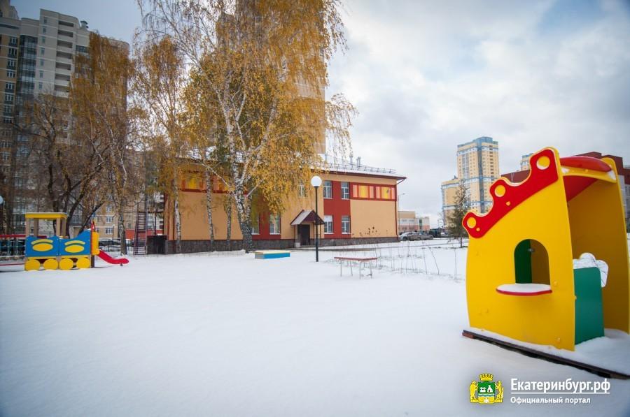 Детский парк сбомбоубежищем вподвале открыли вЕкатеринбурге