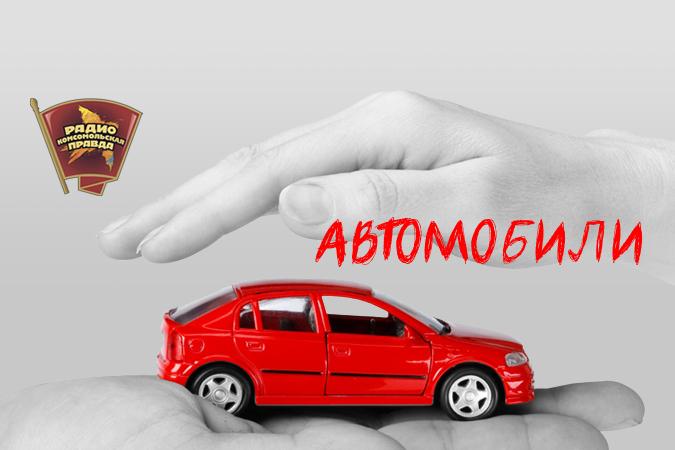 Россияне стали реже покупать подержанные автомобили