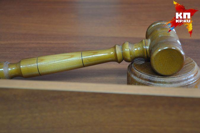 ВНовосибирске сотрудника оборонного учреждения осудили замошеничество сослужебным жильем