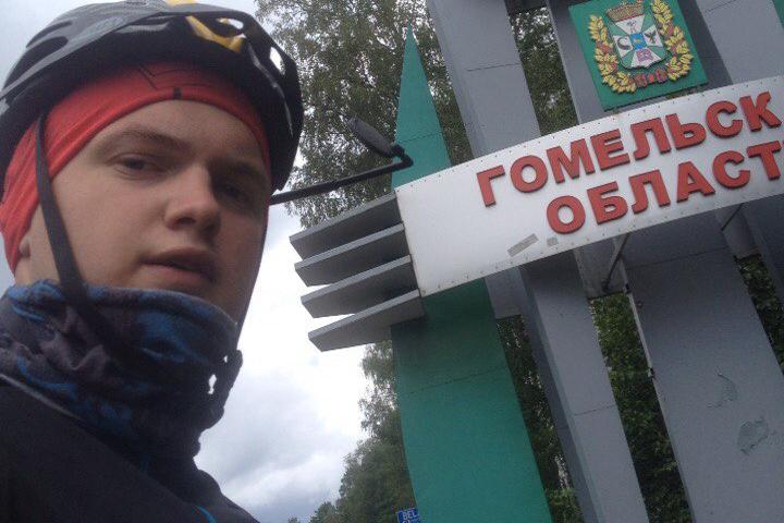 Брянский велопутешественник за9 тыс. руб. проехал всю республику Беларусь